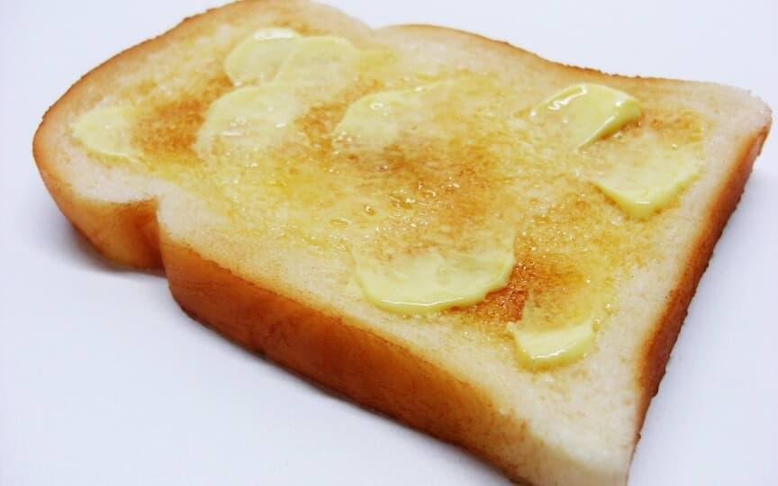 Vegane Butter